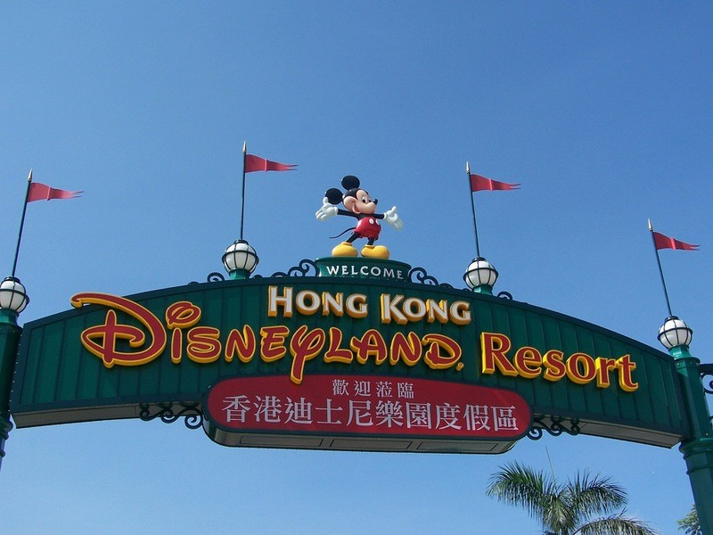 4D Hong Kong + Disneyland | Buy 2 Free 2