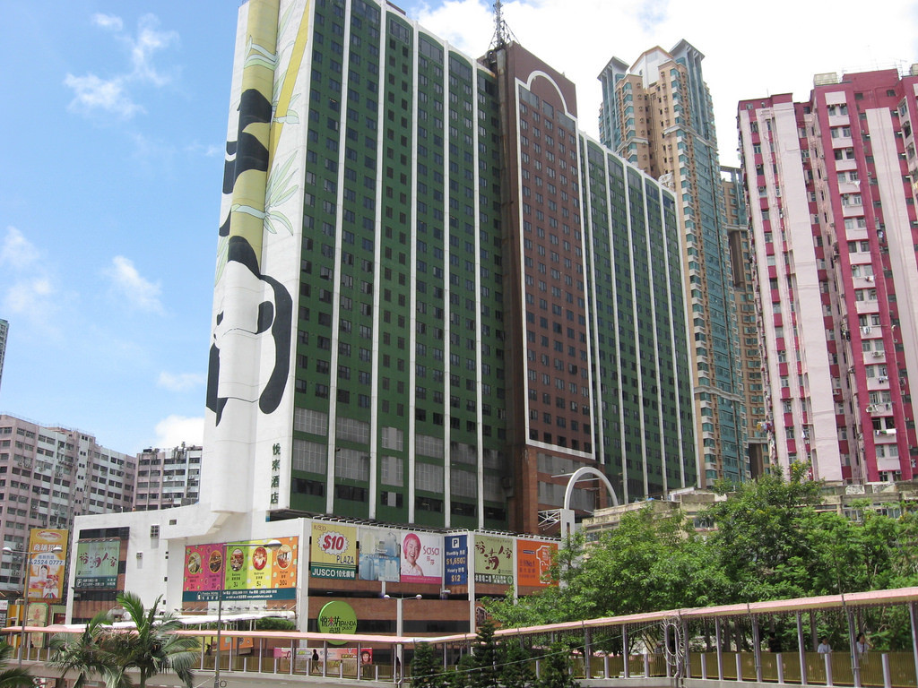 4D3N Hong Kong Big Bus Tour