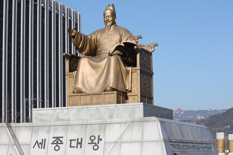 4D3N Seoul Free & Easy
