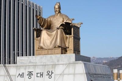4D Seoul Free & Easy