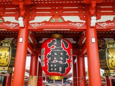 Half Day Tokyo Afternoon Day Tour [Tokyo Departure]