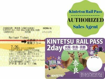 KINTETSU RAIL PASS I 2 Day Unlimited Rides Pass