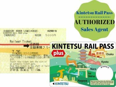 KINTETSU RAIL PASS I 5 Day Unlimited Rides Pass (Plus)