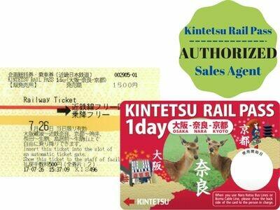 KINTETSU RAIL PASS I 1 Day Unlimited Rides Pass