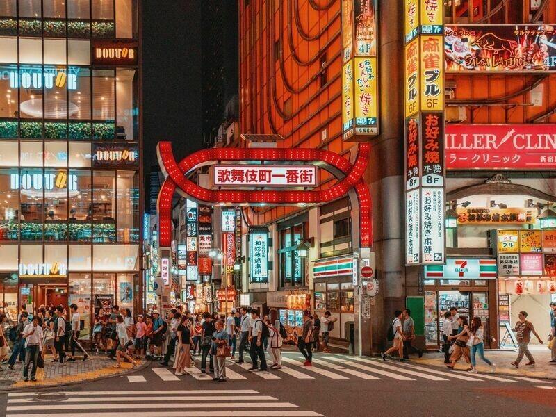 1D Toyosu Fish Market & Shinjuku Kabukicho Tour With Seat-In-Coach Transfer [Tokyo Departure]