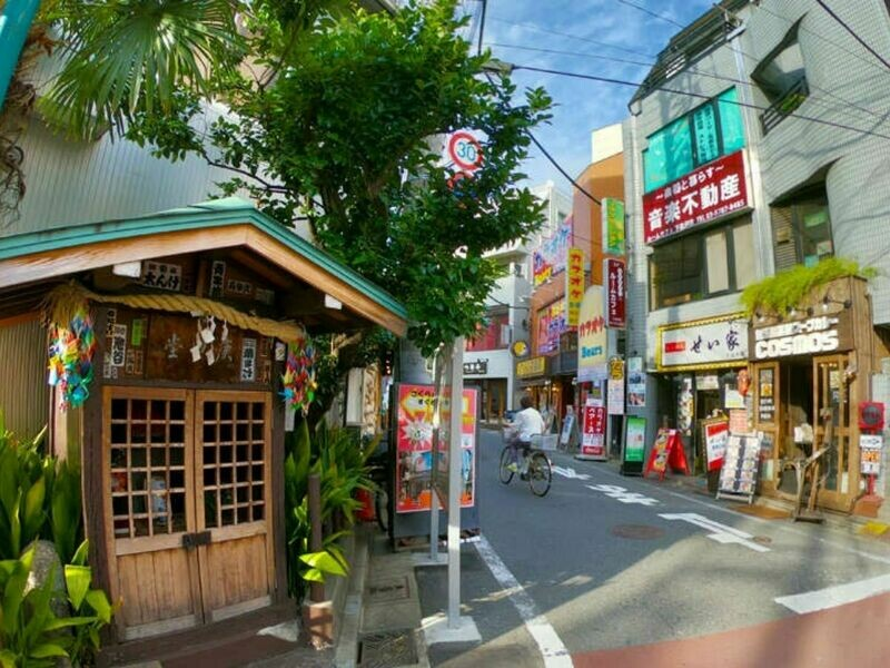 Half Day Shimakitazawa, Tokyo's Trendy Subculture Haven With Seat-In-Coach Transfer [Tokyo Departure]