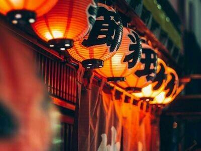 4D Tokyo Free & Easy Flexi | HND | NRT