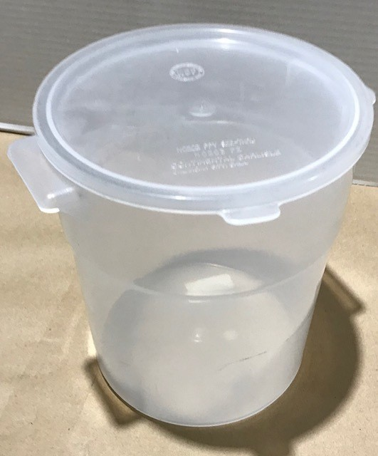 STORAGE CONTAINER 3-1/2QT