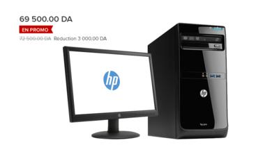 """HP Desktop 290G1 I3-7100/4G/500GO/18.5"""""""