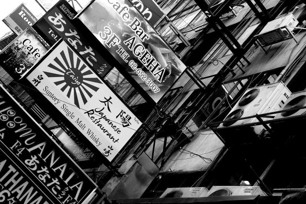 BANGKOK WALKING STREETS 11