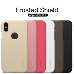Nillkin Super Frosted Shield Stand included