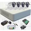 சிசிடிவி கேமரா CCTV camera 2 MP Plastic body-Full Set