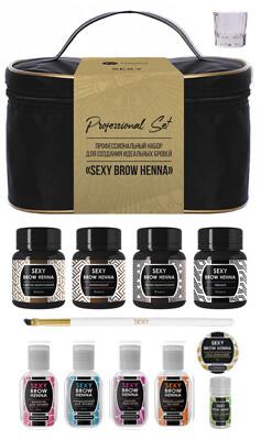 Набор хны для идеальных бровей SEXY BROW HENNA