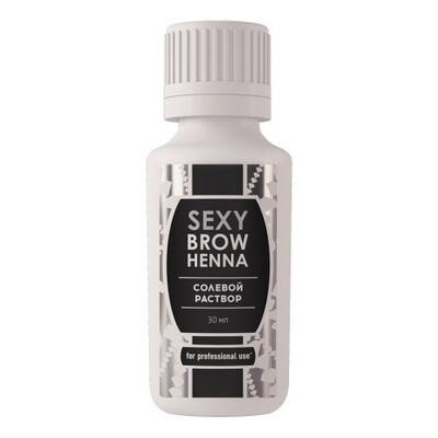 Раствор солевой для очищения ресниц и бровей SEXY BROW HENNA 30мл