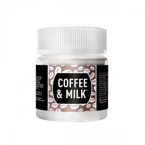 Скраб для бровей SEXY BROW HENNA, аромат кофе с молоком, 30г
