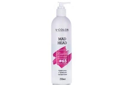 Крем для волос MAD HEAD малиновый #65