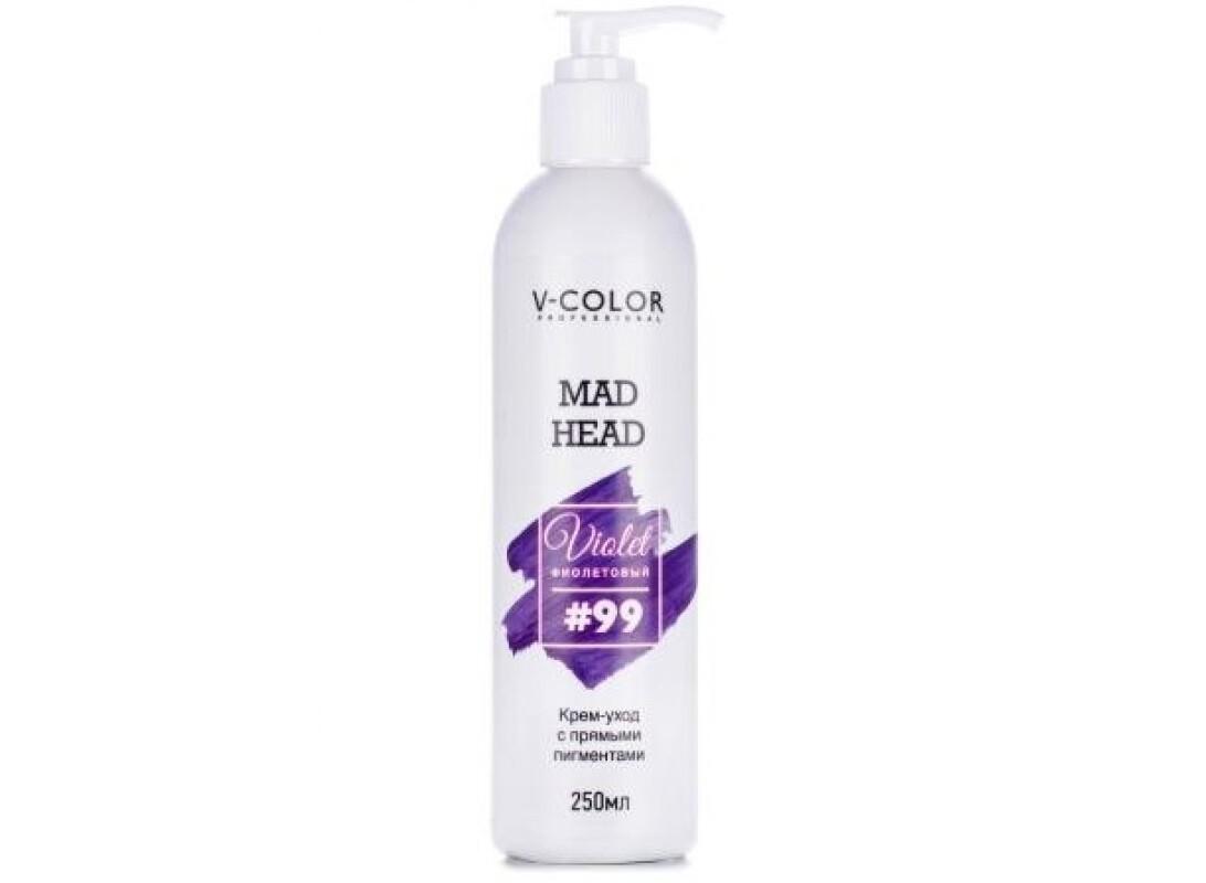 Крем для волос MAD HEAD  фиолетовый #99