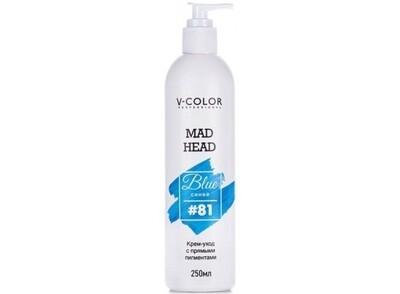 Крем для волос MAD HEAD  синий #81