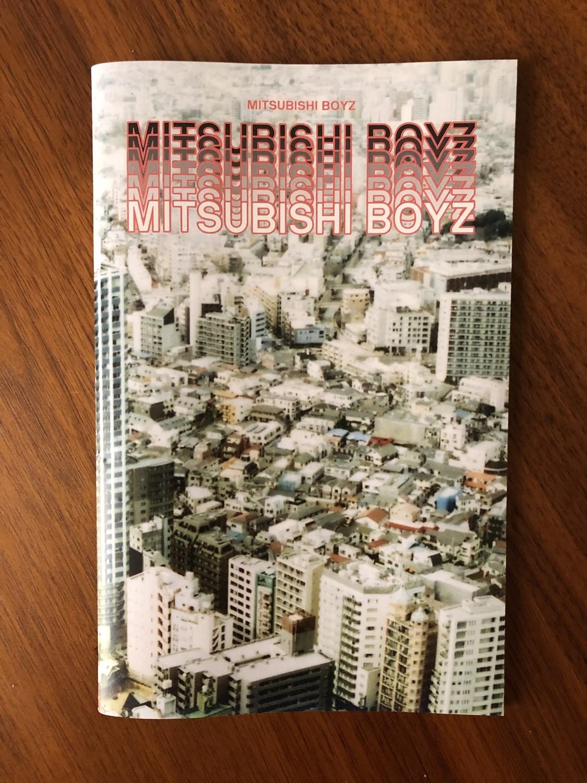 Mitsubishi Boyz