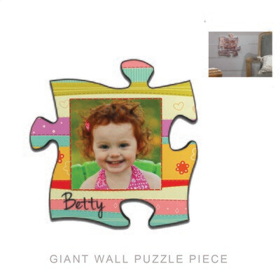 Personalized Giant Wall Puzzle Piece