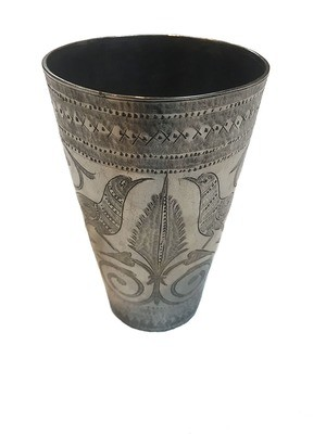 Indian Lassi Cup