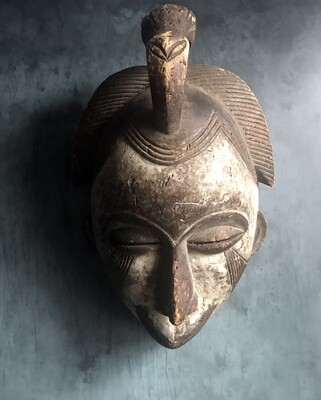 Vintage African Okuyi Helmet Mask 2