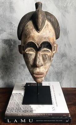 Nigerian Igbo Mask 2