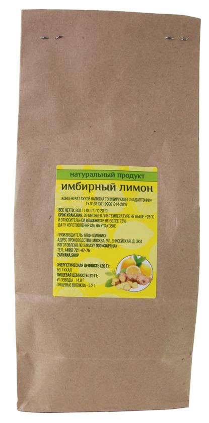 """Адаптоник тонизирующий """"Имбирный лимон"""""""