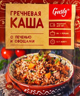 Каша гречневая с печенью и овощами