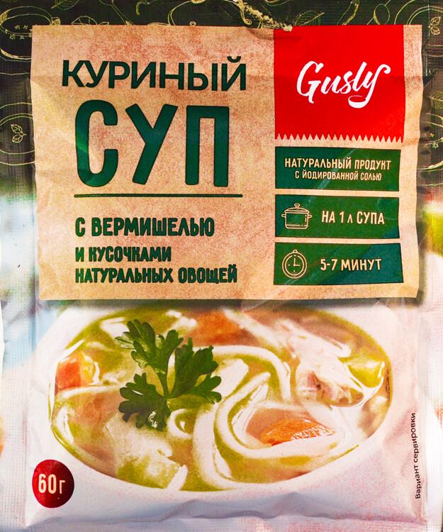 Суп куриный с вермишелью и кусочками овощей