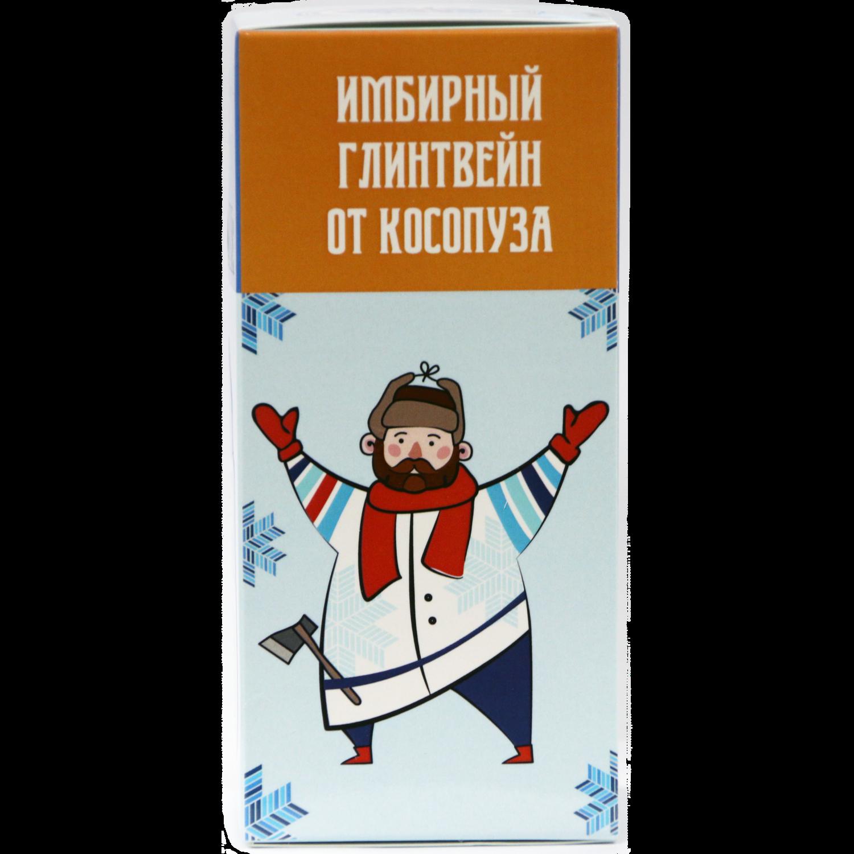 """Имбирный глинтвейн """"Бодрыня®"""""""