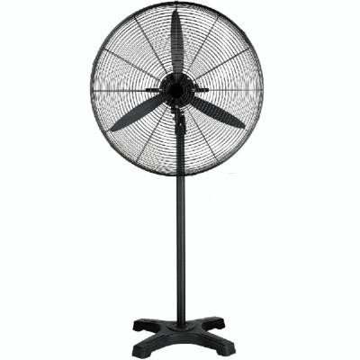 Industrial Fan 750mm