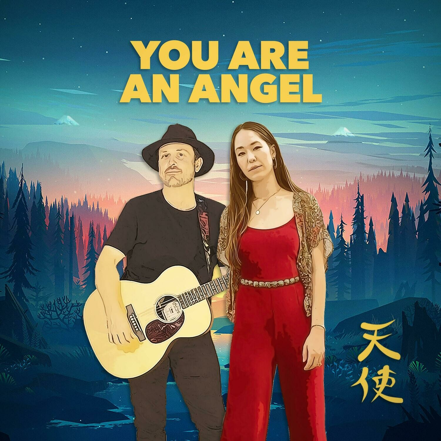 You Are An Angel - Travis White