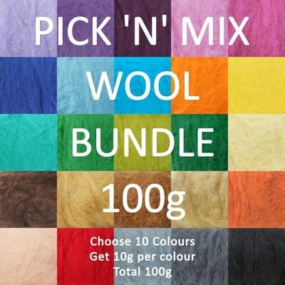 PICK 'N' MIX Wool Bundle 100g