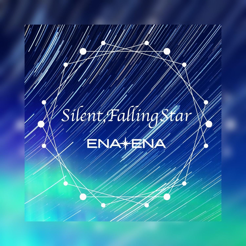 ENA+ENA Silent,Falling Star CD (Single)