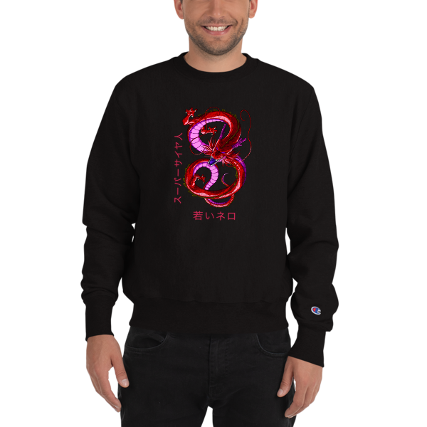 Spirit of Shenron Crewneck Sweatshirt