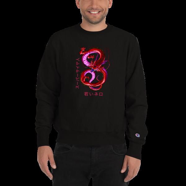 Spirit of Shenron Crewneck Sweatshirt