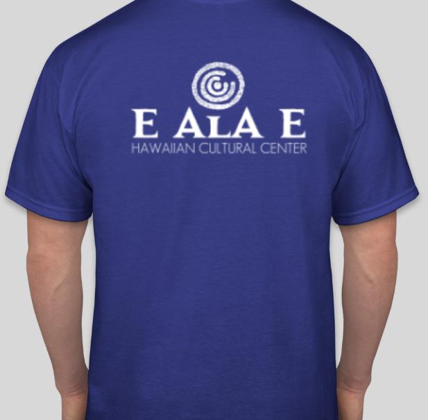 EHCC | RISE! Blue Adult Tee