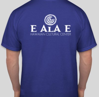 EHCC | RISE! Blue Adult Tee