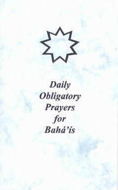 Daily Obligatory Prayers for Bahá'ís -EPub