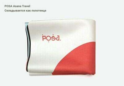 Asana Travel - 1 мм