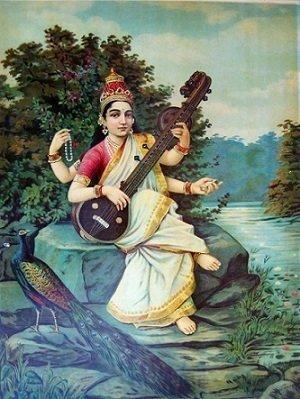 Goddess Saraswati - Raja Ravi Varma Art Copy Photo  Frame