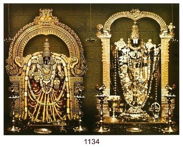 Lord Balaji and Goddess Padmavati Photo Frame