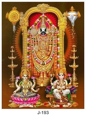Lord Balaji, Lord Ganesh and Goddess Lakshmi Picture Print with Frame