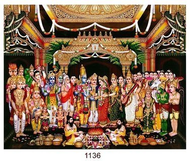 Lord Balaji's Wedding to Sri Padmavati Photo Frame
