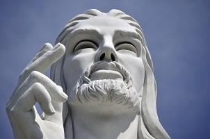 Lord Jesus Christ - Matt Laminated Photo Frame