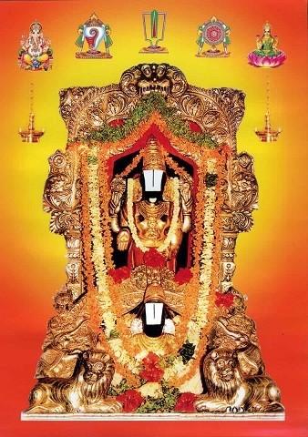 Lord Balaji (Dwaraka Tirumula) Photo Frame