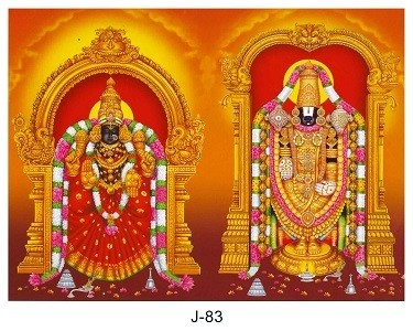 Lord Balaji & Goddess Padmavati Picture Print with Frame