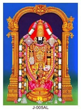 Lord Balaji & Goddess Lakshmi Picture Print with Frame