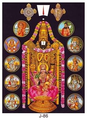 Lord Balaji Dashavatara Photo Frame